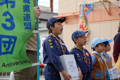 熊本震災募金活動