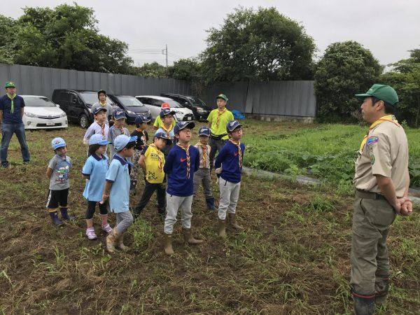 隊集会~農園の草とり