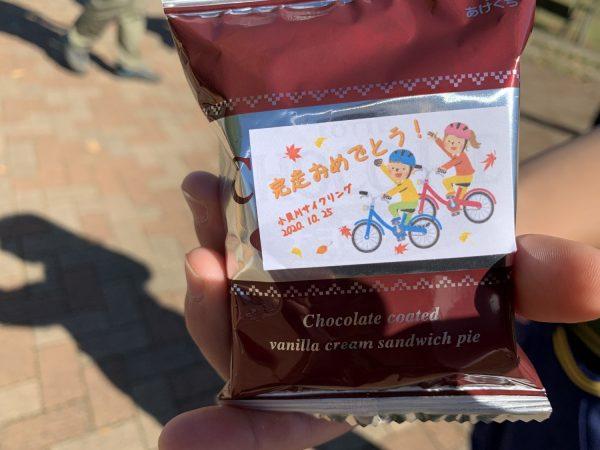 サイクリング「自分の足でより遠くを目指せ!」~カブ隊